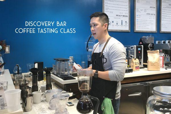 Discovery Bar Class_1